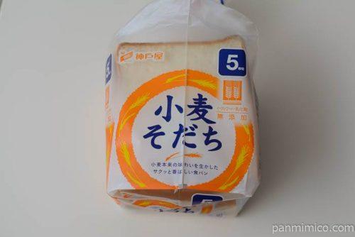 神戸屋小麦そだち