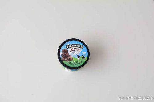 ベン&ジェリーズチョコレートファッジブラウニー