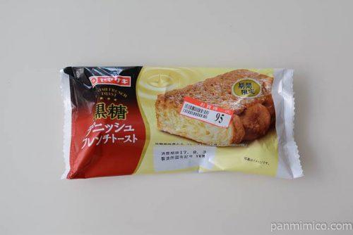 ヤマザキ黒糖デニッシュフレンチトースト