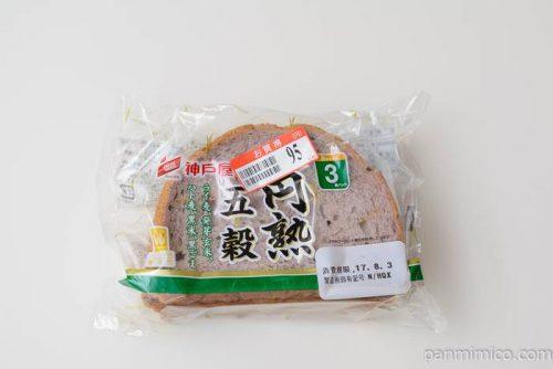 神戸屋円熟五穀