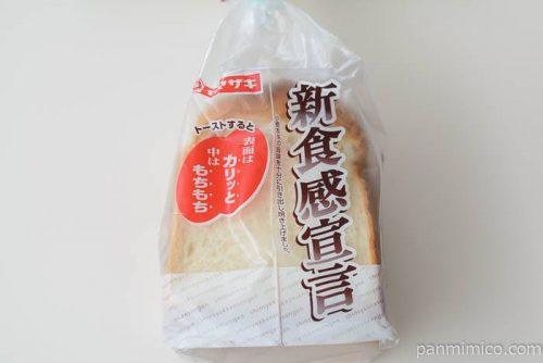 ヤマザキ新食感宣言山型