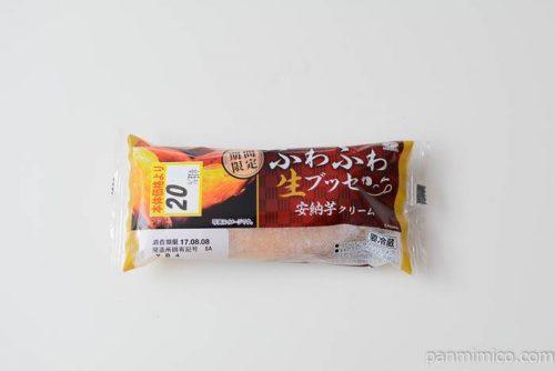 ヤマザキふわふわ生ブッセ安納芋クリーム