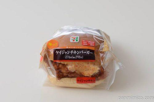 セブンイレブンケイジャンチキンバーガー