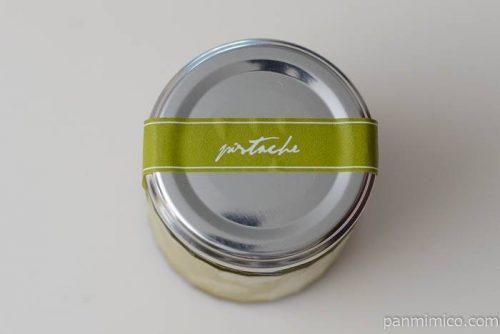 パティスリーアキトピスタチオのプリン