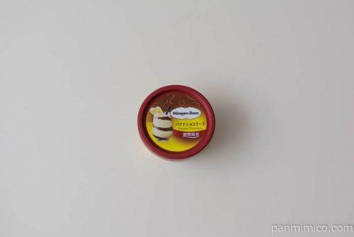 ハーゲンダッツバナナショコラータ