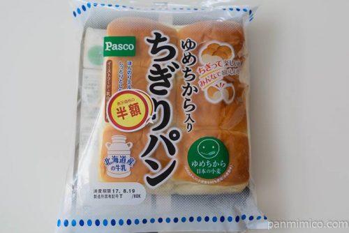 パスコゆめちから入りちぎりパン