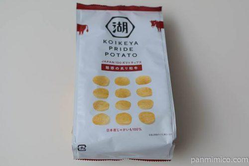 コイケヤプライドポテト魅惑の炙り和牛