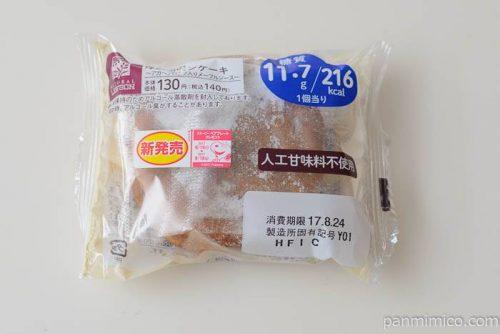 ローソン大豆粉の厚焼きパンケーキ