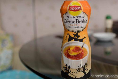 リプトンクリームブリュレミルクティー
