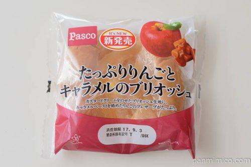 パスコたっぷりりんごとキャラメルのブリオッシュ