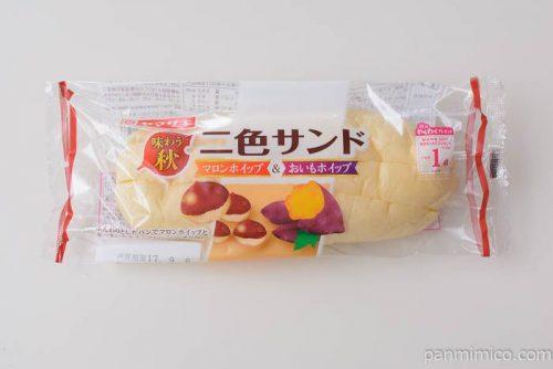 ヤマザキ二色サンドマロンホイップ&おいもホイップ