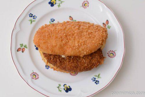 ヤマザキ揚げサンド牛肉入りコロッケ皿盛り