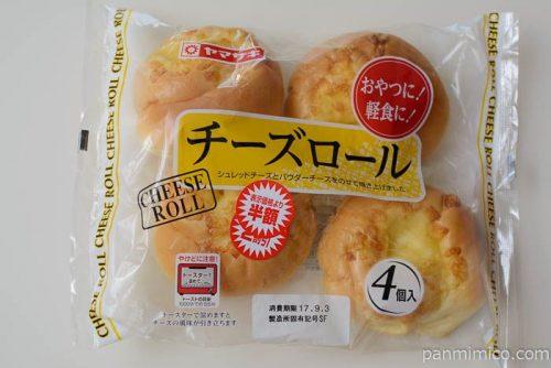 ヤマザキチーズロール