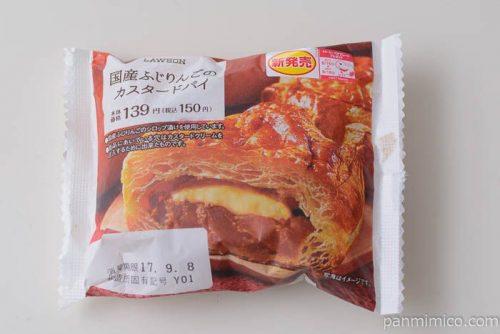ローソン国産ふじりんごカスタードパイ
