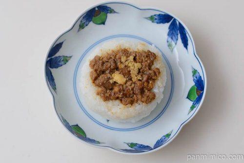 ファミマルーロー飯おむすび皿盛り