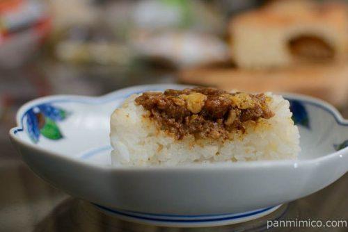 ファミマルーロー飯おむすび中身