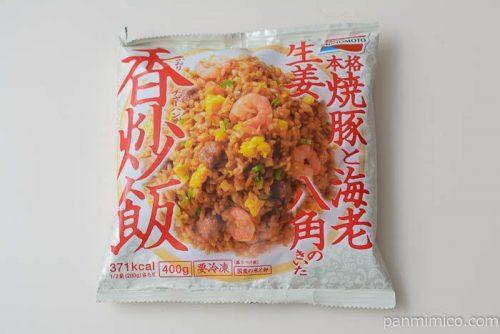 味の素香炒飯