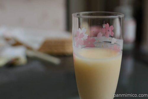 レッドライスカンパニー白米甘酒はれのひストレートグラス