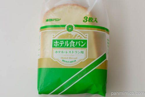 本間製パンホテル食パン