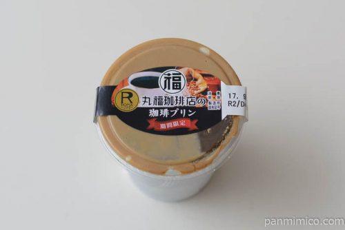 ロピア丸福珈琲店珈琲プリン