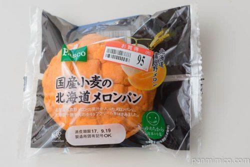 パスコ国産小麦の北海道メロンパン
