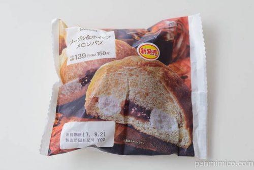 ローソンメープル&ホイップメロンパン