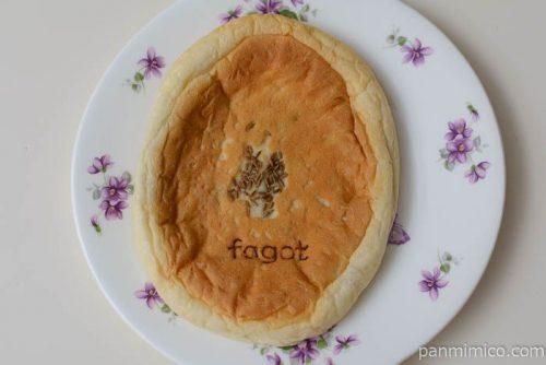 ファゴットアゴーラ黒カレーパン