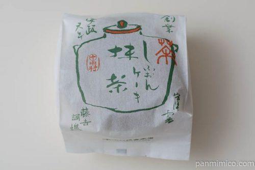 中村藤吉本店シフォンケーキ抹茶