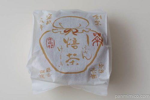 中村藤吉本店シフォンケーキほうじ茶