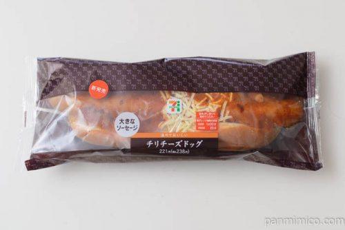 セブンイレブン大きなソーセージのチリチーズドッグ