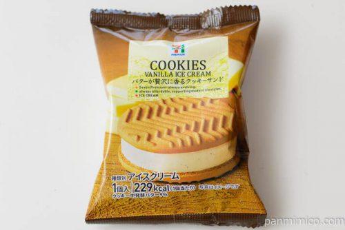セブンイレブンバターが贅沢に香るクッキーサンド