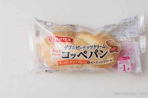 ヤマザキダブルピーナッツクリームコッペパン