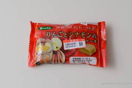 第一パンラ・ベットラりんごとシナモンのスチームケーキ