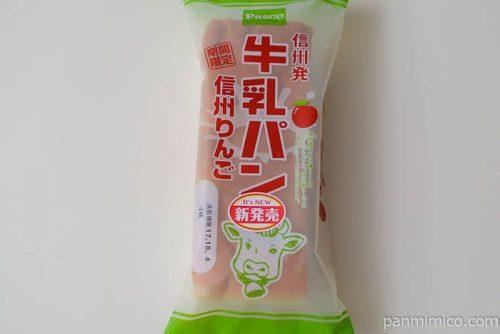 パスコ牛乳パン信州りんご