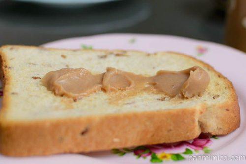パティスリーアキトロカボヘーゼルナッツミルクジャムトースト