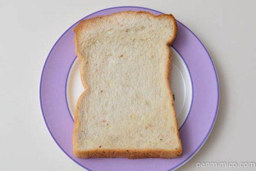オイシスそのまま食べておいしい発芽玄米食パン皿盛り
