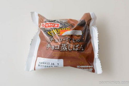 ヤマザキチョコづくしのチョコ蒸しパン