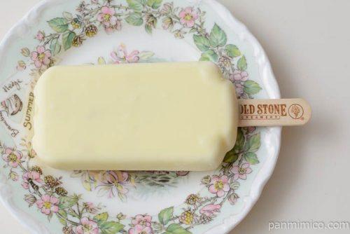 コールドストーンプレミアムバートロピックマンゴアンニン皿盛り