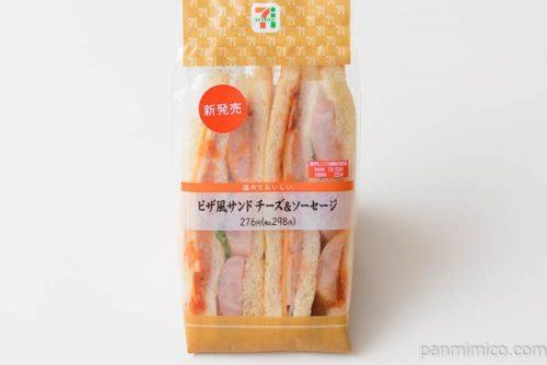 セブンイレブンピザ風サンドチーズ&ソーセージ