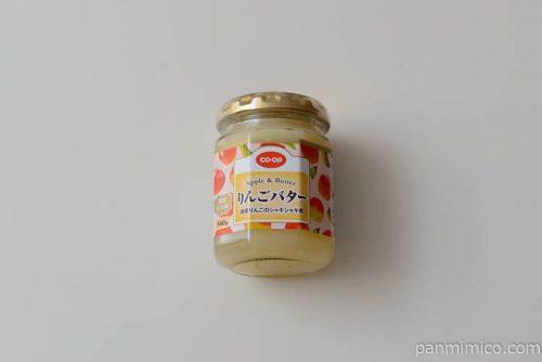 コープりんごバター