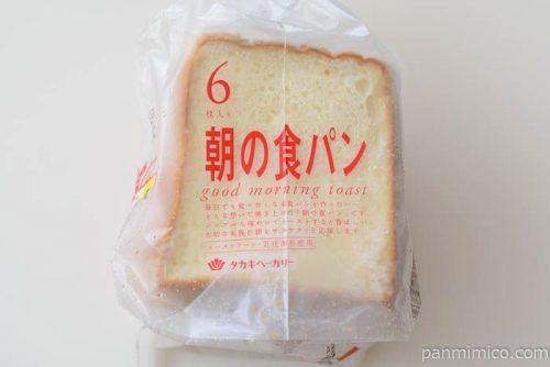 タカキベーカリー朝の食パン