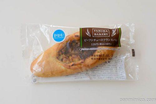 ファミマビーフシチューのフランスパン