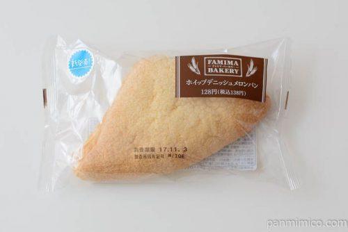 ファミマホイップデニッシュメロンパン
