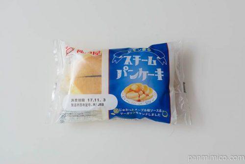 神戸屋レモン香るスチームパンケーキ