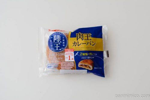 ヤマザキ肉王カレーパン