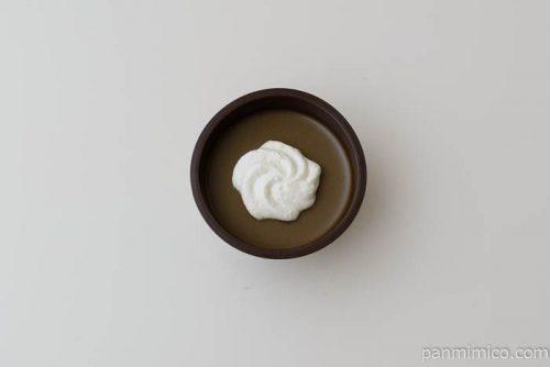 ファミマほうじ茶薫るクレームショコラ中身