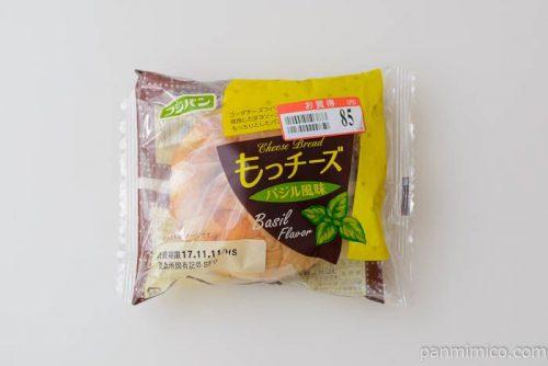フジパンもっチーズバジル風味