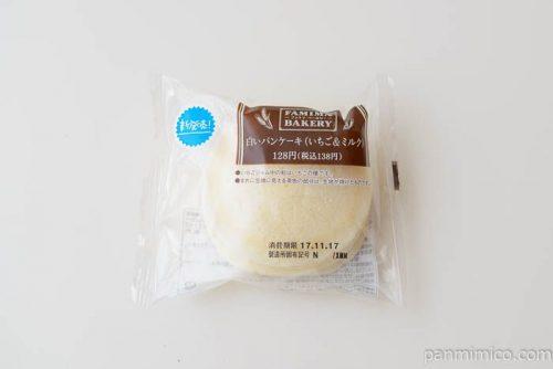 ファミマ白いパンケーキいちご&ミルク