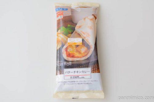 ローソンナンロールバターチキンカレー