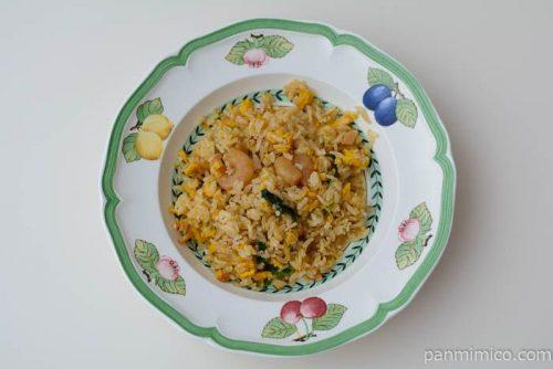 マルハニチロあけぼの炒飯の極みえび五目XOジャン皿盛り